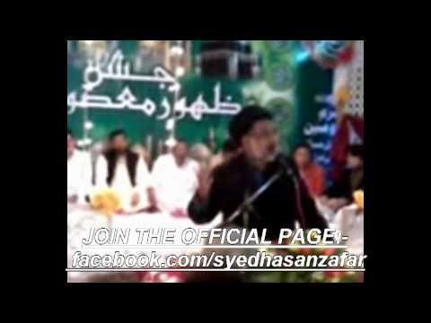 Kisi Ke Aaney Ki Karti Hain Arzu Ankhein.Manqabat By Molana Hasan Zafar Naqvi.avi