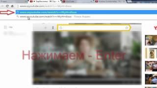 Как легко скачать видео с Ютуба без программ(Как легко скачать видео с Ютуба без программ., 2015-08-05T17:48:25.000Z)