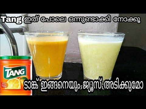 ഈ ചൂടിൽ ടാങ്ക് ഇങ്ങനെ ഉണ്ടാക്കൂ   Tang Juice Recipe Malayalam..  A Variety Tang Drink Recipe In Mala