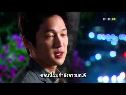 Heartstrings ซับไทย ตอนที่ 14 4