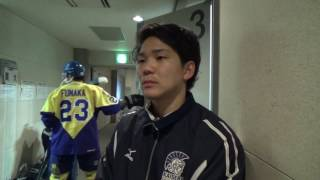 170109 第89回日本学生氷上競技選手権大会 3位決定戦 インタビュー