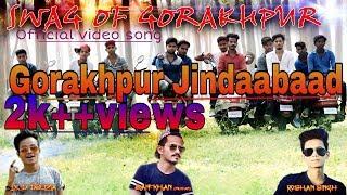 Swag of Gorakhpur  official vedio song music gurus  saif khan(mr. Khan)  Gorakhpur song