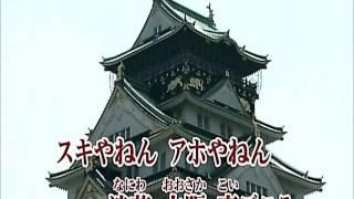 浪花恋歌 ♪cover     浅田あつこ