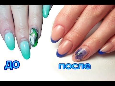 дизайн ногтей 2018 фото синий френч