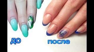 ❤ синий ФРЕНЧ гель лаком ❤ РИСУЕМ ФРЕНЧ гель лаком ❤ НЕЖНЫЙ дизайн ногтей ❤ ЦВЕТЫ на ногтях ❤