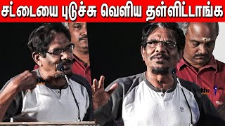 AVM-இல் பாரதிராஜாவுக்கு நடந்த சோகம்   Bharathiraja Emotional Speech   Dagaalty   Server Sundaram