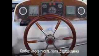Яхта SANTANA - краткий обзор судна
