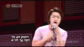 bigbang G-dorgon-this love(cover)