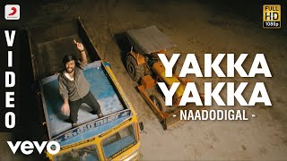 Naadodigal - Yakka Yakka Video | Sundar C Babu