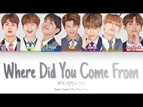 BTS (방탄소년단) - 'Where Did You Come From' (어디에서 왔는지) (Color Coded Lyrics/Eng/Rom/Han)