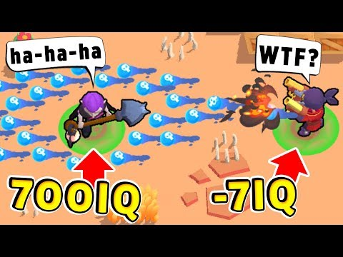 ТРОЛЛЬ 700IQ Vs НУБ -7 IQ !!Смешные Моменты Brawl Stars #23