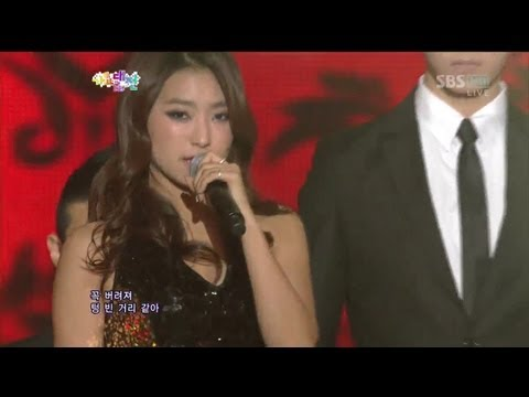 씨스타 (SISTAR) [나혼자 (Alone)] @SBS 2012 가요대전 The Color of K-pop 20121229