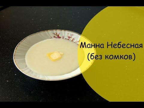 Манная каша, рецепты с фото на : 155