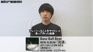 Base Ball Bear | Skream! インタビュー http://skream.jp/interview/20...
