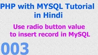 003 PHP MySQL Database Beginner Tutorial - Insert Record with radio button in Hindi