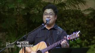 Thầm Tạ Ơn Chúa  (Nhạc Thánh Hàn Quốc)