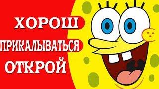 1 Апреля С днём Смеха!💥Прикольное Поздравление