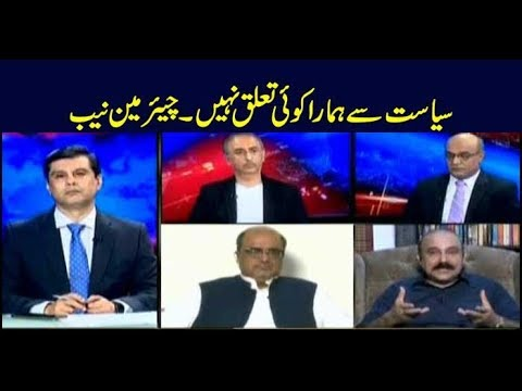 Power Play | Arshad Sharif | ARYNews | 4 July 2019