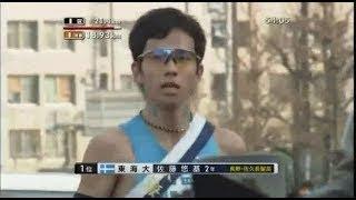 2007年第83回箱根駅伝1区&2区 part3