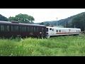 わたらせ渓谷鉄道 × キヤE193系 脱線救援列車(推進運転)