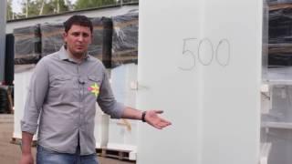 видео Септик Эко Гранд