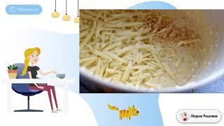 Нежный сырный пирог в мультиварке Условиях пошаговый рецепт