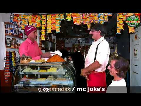 मिठाई चोर    Jagiya Pintiya Comedy    Rajasthani Bhajan Lyrics