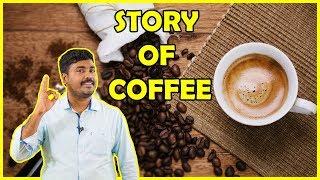 காபி உருவான கதை  Story of a Coffee  Kichdy Explains