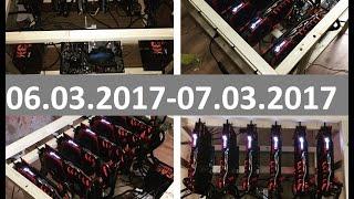 Майнинг на 6х1070gtx MSI за 06.03.17 - 07.03.17