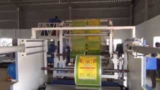 Extrusion lamination plant for rice bags