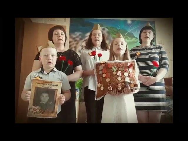 №641 Семья Михальковых. Песня