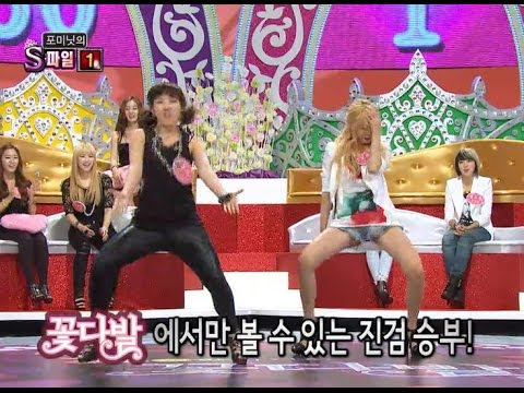 【TVPP】Hyosung,Hana(Secret) - Powerful dance with Hyuna, 효성,하나(시크릿) - 현아와 골반춤 @ Flowers