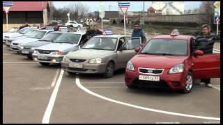 Автошкола Флагман(Автошкола «Флагман» является одной из лучших автошкол в Краснодаре, занимает ведущее место по уровню подго..., 2013-04-04T19:04:47.000Z)