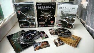 Распаковка Ведьмак Коллекционное Издание Collector's Edition (PC) Unboxing