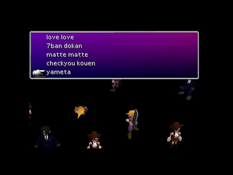 Final Fantasy 7 Debug Room Part 6