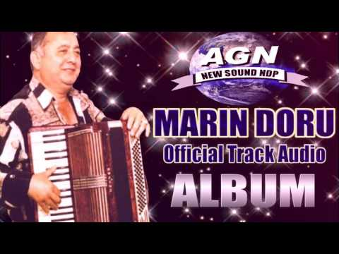 MARIN DORU - CAND S-A DESCHIS VIZETA OFFICIAL TRACK AUDIO (ALBUM) IN PREMIERA 2017
