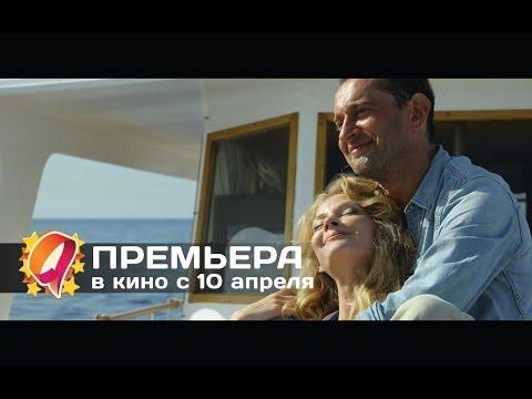 Киноафиша Санкт-Петербурга, афиша кинотеатров Санкт