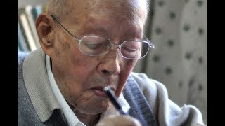 Download Video Who was Zhou Youguang Goo gle celebrates linguist who developed Chinese phonetic translation MP3 3GP MP4
