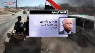 ياسين: ملاحقة أموال صالح تشكل تحديا