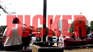 イットクフェス|FUCKER - FUCKER王国