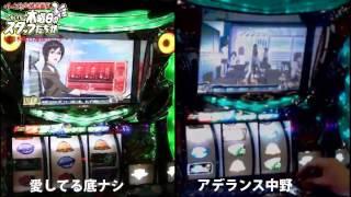 2014年2月6日、endec.TVでは毎週木曜日定例の【木スタ】の放送を行いました。 この番組は、東京区荒川区にあるウインベルイーストよりパチンコや...