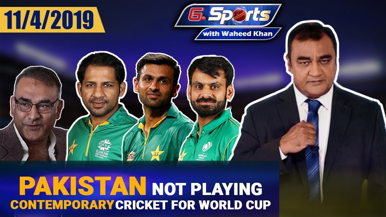 Pakistan not playing contemporary cricket for World Cup | G Sports with Waheed Khan 11th April 2019
