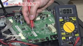 SAMPO聲寶LED液晶電視故障維修教學.無待機燈號.電源板或主機板故障?(剛過保固期)