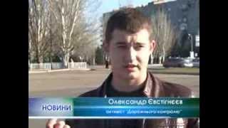 """Сюжет TV """"Скиф"""" о деятельности """"Дорожного Контроля"""""""