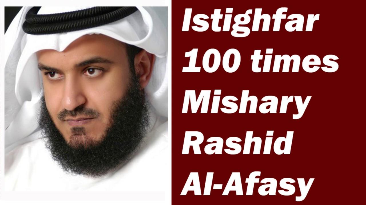 Download Sayyidul Istighfar 100 Times (Astaghfirullah) By Mishary Rashid Alafasy