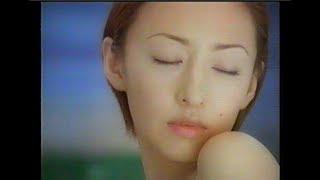 Kanebo DEW Yasuko Matsuyuki.