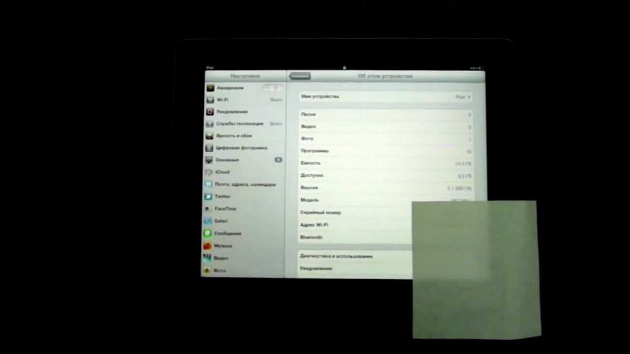 Отличия разных моделей iPad