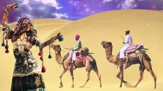 Dora Rajasthani Folk Song | Classical Instrumental | Mansoor Khan, Allah Rakha & Rashid Khan
