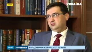 видео В Киеве протест вкладчиков обанкротившихся банков перерос в беспорядки