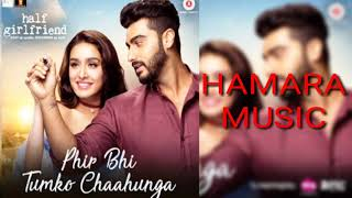 Phir Bhi Tumko Chaahunga | 3D Audio | Bass Boosted | Half Girlfriend|Arjun K,Shraddha K|HAMARA MUSIC